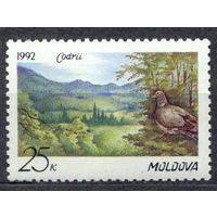 Фауна. Птица. 1992. Молдавия. Полная серия 1 марка. Чистая