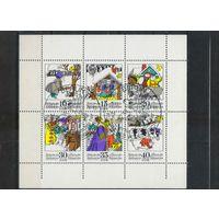 Германия ГДР 1974 Вып Сказки IX Малый лист Спецгашение #1995-2000