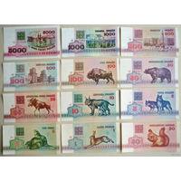 1992 год Набор 12 банкнот #AA