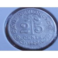 Цейлон 25 центов 1920 г. серебро.