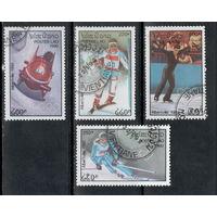 Лаос /1992/ Спорт / Зимние Олимпийские Игры / Альбервиль - 92 / Виды Спорта / 4 марки