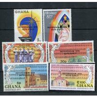 Ангелы | Религия | Рождество | Церкви - Соборы - Базилики Гана 1978 Референдум ** (РН)