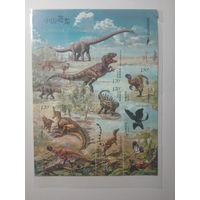 КНР 2017 динозавры