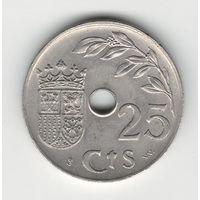 Испания 25 песет 1937 года. Нечастая! Состояние XF+!