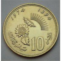 Марокко. 10 сантимов 1394 (1974) год Y#60  F.A.O.