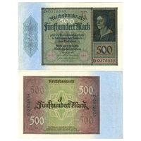 Германия. 500 марок 1922 г. [P.73]