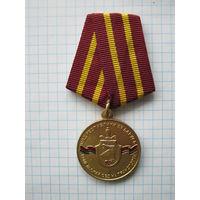 Медаль 95 лет Гомельский ОВД на транспорте.