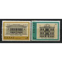 Архитектура. Греция. 1977. Серия 2 марки. Чистые