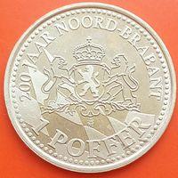 Памятный жетон - 200 лет местной валюте 1 пуфер (5 гульденов) Северный Брабант - 1796 - 1996 гг