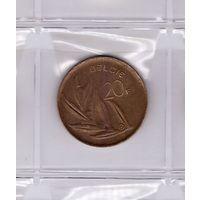 20 франков 1980 Бельгия. Возможен обмен