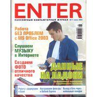 Enter #11-2004