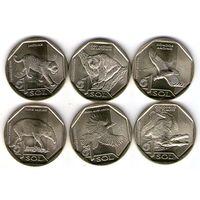 Перу 6 монет 2017-2018 года.Из ролла.