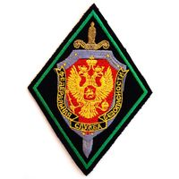 Шеврон ФПС ФСБ России (распродажа коллекции)
