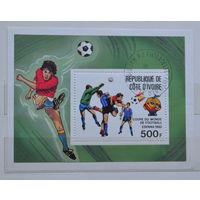 Кот д Ивуар.  Футбол. Блок