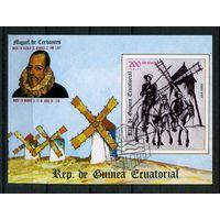Экваториальная Гвинея 1974г, Сервантес, Дон Кихот, 1блок.