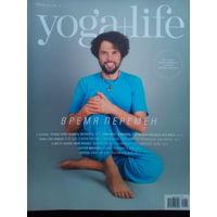Yoga+life (февраль 2011)