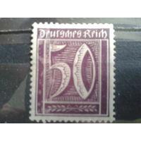 Германия 1921-2 Стандарт 50 пф