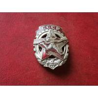 Знак(ГТО 1й степени СССР) 30е года