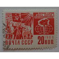 СССР.1966.стандарт