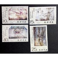 Корея 1975 г. Фрески. Культура. Искусство, полная серия из 4 марок #0087-И1P20