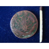 Монета 2 копейки, Екатерина-II, 1757 г, медь.