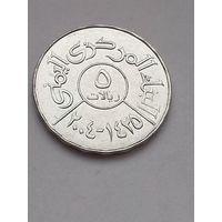 Йемен 5 риалов 2004.