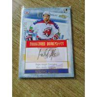 Марк-Андре Граньяни - Автограф КХЛ 2013-2014. Золотая коллекция.