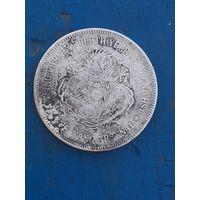 Китайский доллар 1898 года