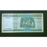 100 рублей  серия вГ