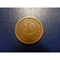 Ангола Португальская 50 сентаво 1954 г.