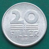 20 филлеров 1988 ВЕНГРИЯ