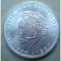 ФРГ 5 марок Бетховен 1970