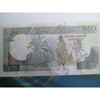 50 шиллингов 1991 г  сомали