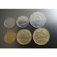 Сборный лот монет Украины (6 штук). Неплохие!