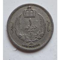 Ливия 1 пиастр, 1952 5-1-44