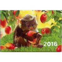 Календарик 2016. Год обезьяны #8