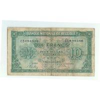 Бельгия 10 франков 1943 год.