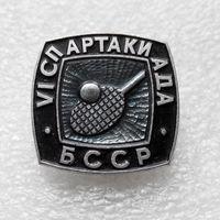 Теннис. VI Спартакиада БССР. Виды спорта #0198-SP4