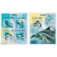 2013 Гвинея-Биссау фауна морская дельфины  KB + BL MNH