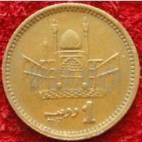 7855:  1 рупия 1998 Пакистан