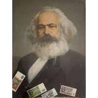 Картина Карл Маркс Капитал!
