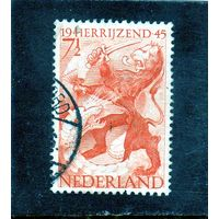 Нидерланды.Ми-443.Голландский лев борется с драконом. Серия: освобождение.1945.