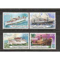 Папуа Новая Гвинея Корабли