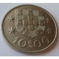 """Португалия 10 эскудо 1974 """"Гербовый щит, парусник"""""""