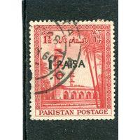 Пакистан. Мовзолей. Надпечатка 1Paisa