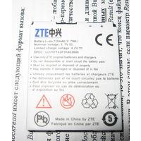 Аккумулятор ZTE, 720 mAh
