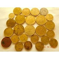 РЕДКАЯ МОНЕТА !!! 5 копеек 1933 г. + ещё 24 монеты СССР до 1961 г.(без повторов)всё одним лотом, распродажа с 1 - го рубля!!!