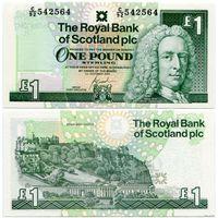 Шотландия. 1 фунт (образца 2001 года, P351e, UNC)