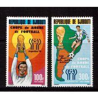 Джибути-1978 (Мих.220-221) ** , Спорт, ЧМ-1978 по футболу