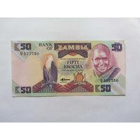 Замбия, 50 квача.